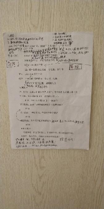 IMG_20181007_213113.jpg
