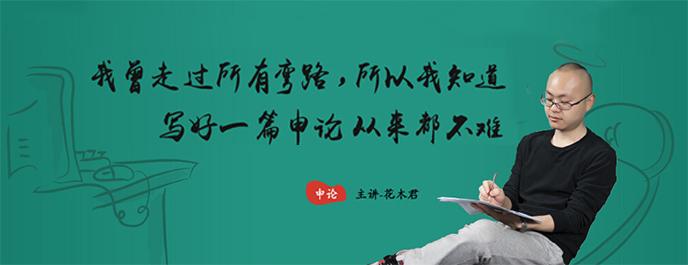banner-01 拷贝.jpg