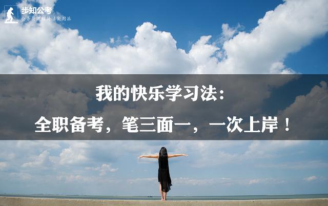 快乐学习.png