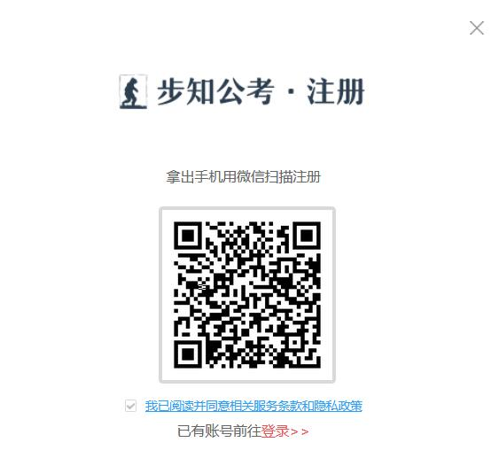 注册页面.jpg
