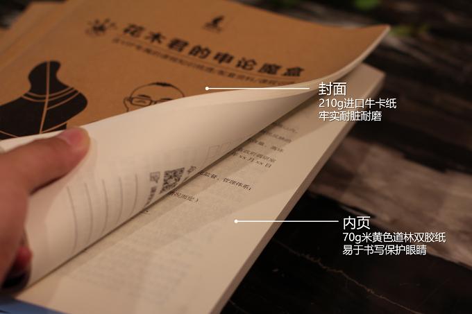 封面及内页介绍图1.png