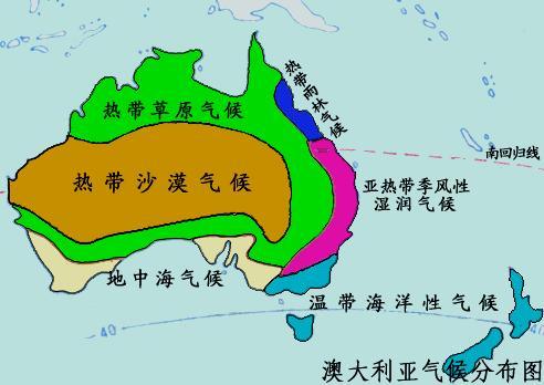 大洋洲气候分布.jpg