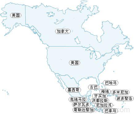 北美洲.jpg