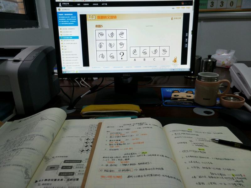 学习场景1.jpg
