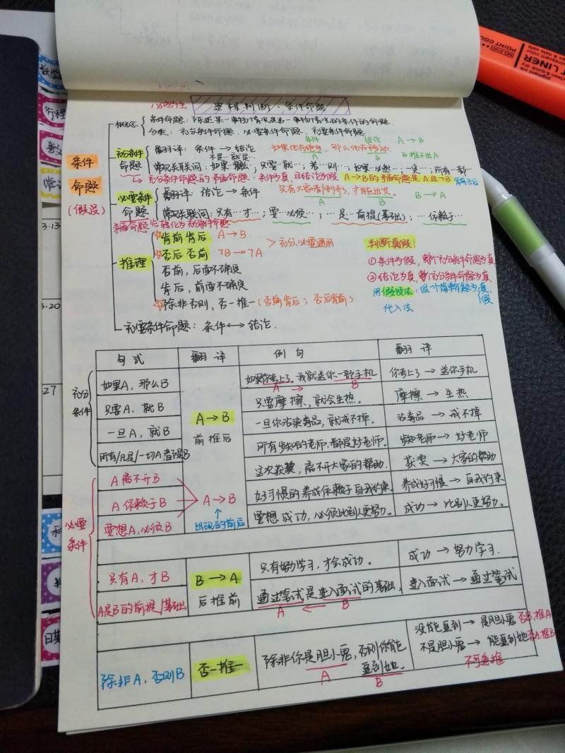 03_副本.jpg