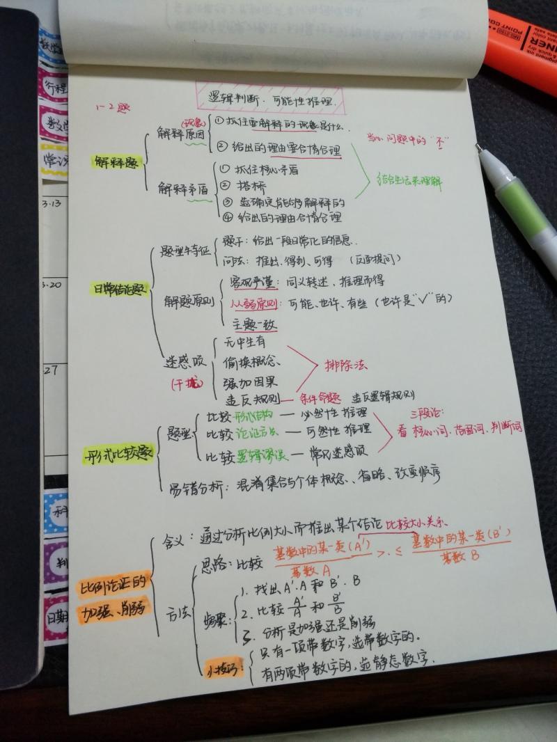 09_副本.jpg