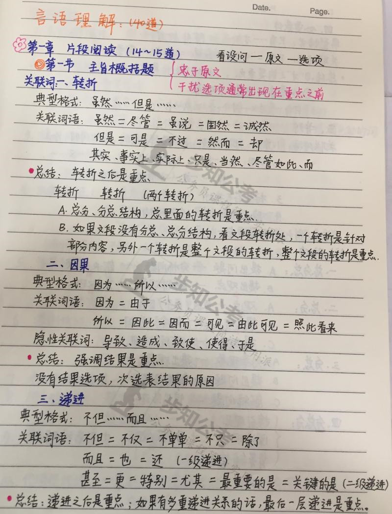 8 - 副本.jpg