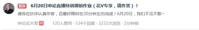 6.21 推文 2.png