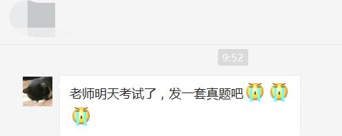 3_看图王.png