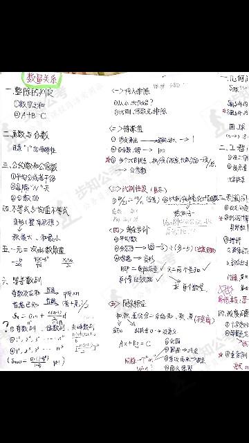19_副本.jpg