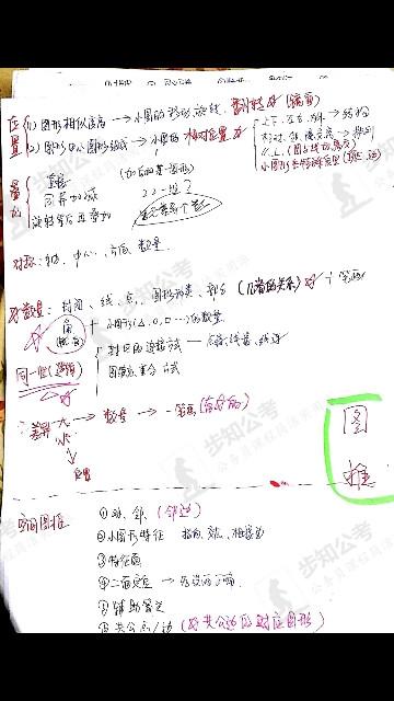 24_副本.jpg