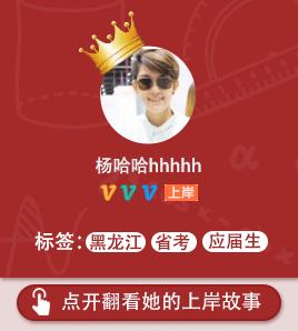 杨哈哈.png
