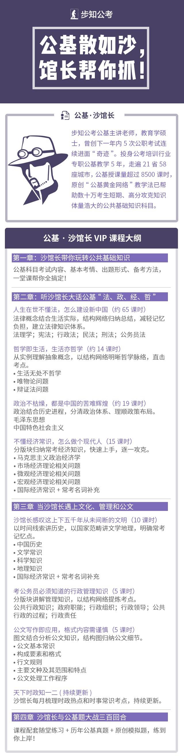 课程结构.png