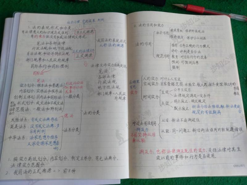 7_副本.jpg