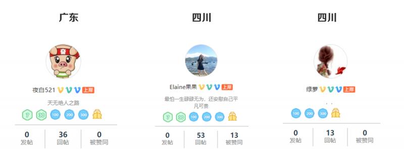 上岸荣誉榜7.png