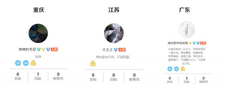 上岸荣誉榜9.png
